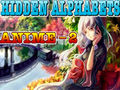 Hidden Alphabets Anime 2